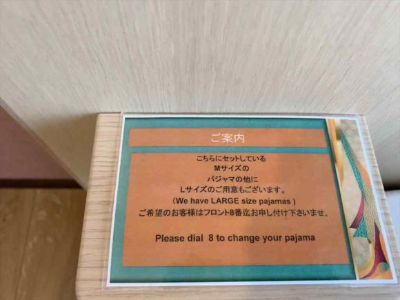 ホテルグレイスリー札幌のレディースルーム
