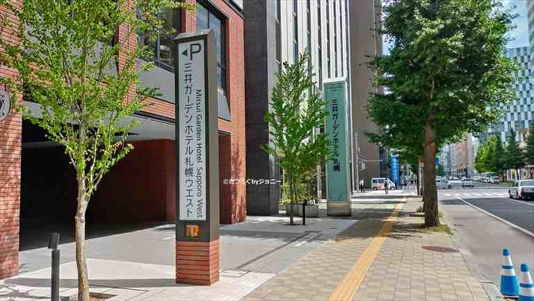 三井ガーデンホテル札幌ウエスト外観