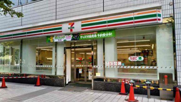 三井ガーデンホテル札幌ウエスト近くのコンビニ