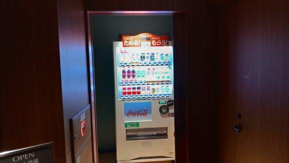 三井ガーデンホテル札幌ウエストの自動販売機