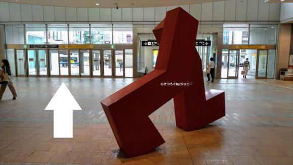JRタワーホテル日航札幌への行き方