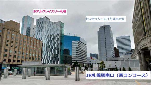 札幌駅から見たホテル