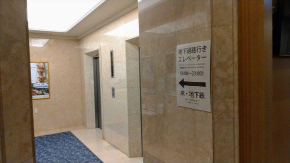 センチュリーロイヤルホテルの地下通路行きエレベーター