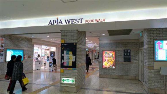 札幌駅からホテルへの行き方
