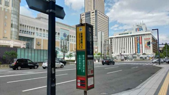 JR札幌駅前の空港連絡バス停