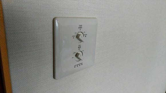 センチュリーロイヤルホテルの空調スイッチ