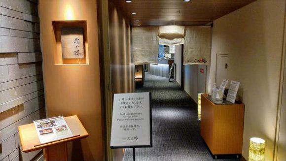 日本料理「北乃路」(19階)