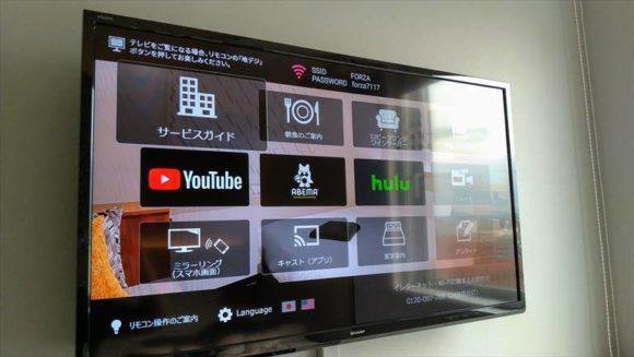 ホテルフォルツァ札幌駅前のスマートテレビ