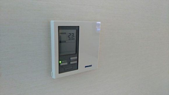 札幌グランドホテル客室の空調スイッチ