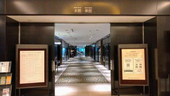 札幌グランドホテル本館・東館入口