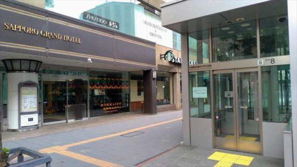 地下歩行空間の札幌グランドホテル入口