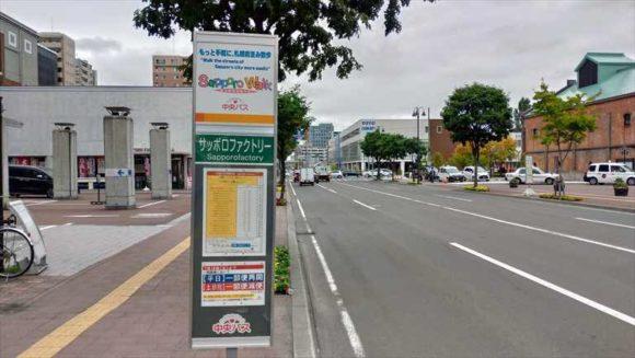 ホテルクラビーサッポロ前バス停