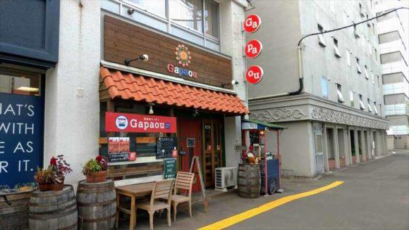 札幌タイ料理おすすめ店⑧Gapaou