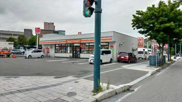 ふく井ホテル前のセイコーマート