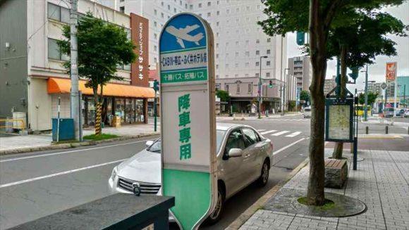 ふく井ホテル前のバス停