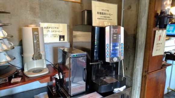 ふく井ホテルのコーヒー