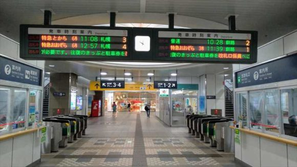 JR帯広駅改札口