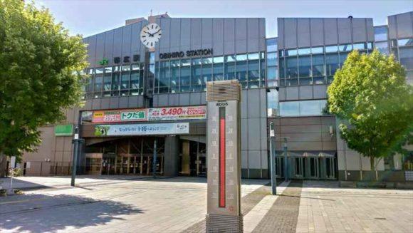 JR帯広駅