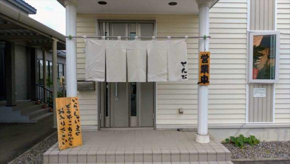 帯広豚丼専門店「とんび」