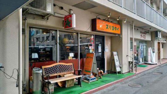 札幌タイ料理おすすめ店⑤スリヨタイ