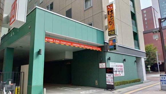 リッチモンドホテル札幌駅前の駐車場