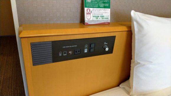 リッチモンドホテル札幌駅前の客室(禁煙プレミアシングルルーム)
