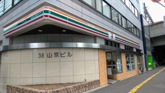 JR東日本ホテルメッツ札幌近くのコンビニ