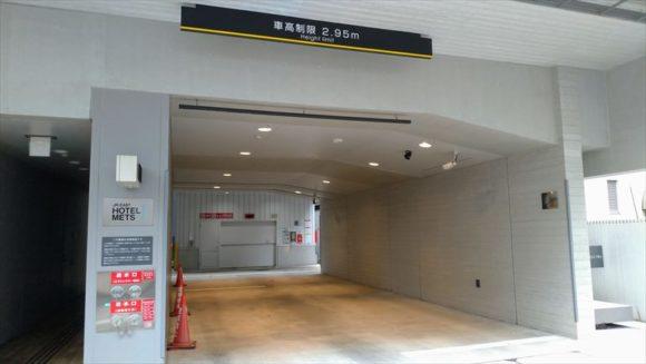 JR東日本ホテルメッツ札幌