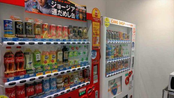 JR東日本ホテルメッツ札幌の自動販売機