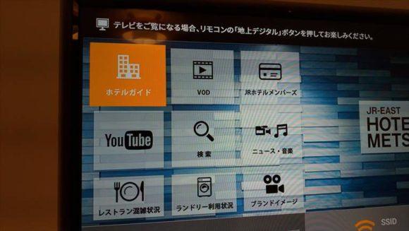JR東日本ホテルメッツ札幌の客室(スーペリアフローリング)