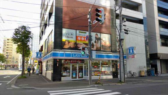 レンブラントスタイル札幌近くのコンビニ