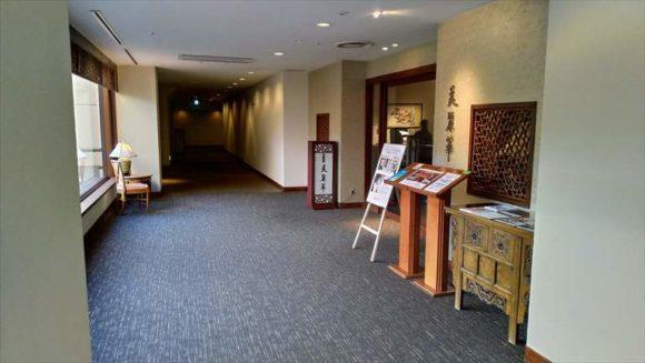 プレミアホテル-TSUBAKI-札幌館内レストラン