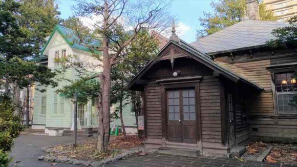 「旧三菱鉱業寮」と「永山武四郎邸」