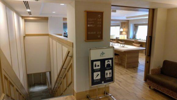 ホテルマイステイズプレミア札幌パーク4階