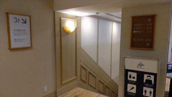 ホテルマイステイズプレミア札幌パークの階段