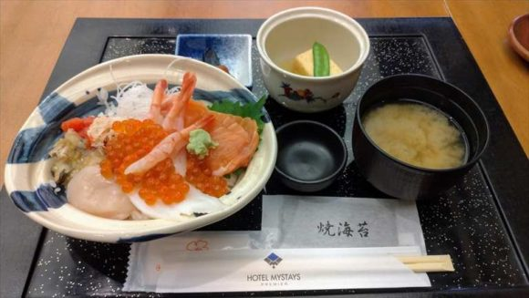 マイステイズプレミア札幌パークの朝食(うなぎ 仲じまの和定食)