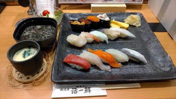 活一鮮(大通すすきの回転寿司)のランチメニュー