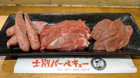 士別バーベキューのサフォークの3種盛り合わせ(1980円)
