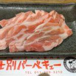士別バーべーキューおすすめ③ラムカルビ(1180円)