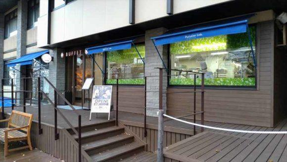 しこつ湖鶴雅リゾートスパ水の謌のスイーツショップ「パティシエ・ラボ」