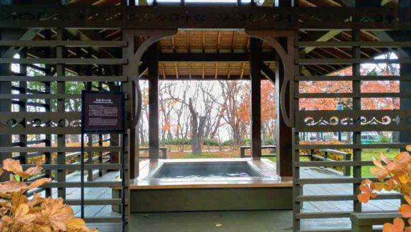 しこつ湖鶴雅リゾートスパ水の謌の足湯「草々の湯」