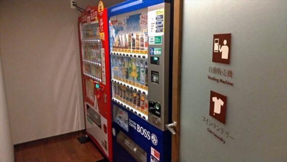 しこつ湖鶴雅リゾートスパ水の謌の自動販売機