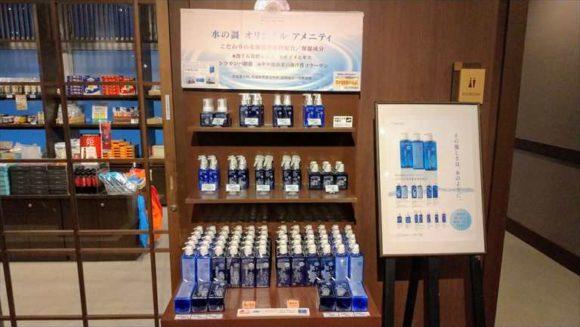 しこつ湖鶴雅リゾートスパ水の謌の売店(3階)