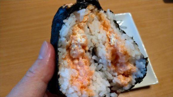 「どんぐり」のおにぎりおすすめ⑧明太クリームチーズ(232円)