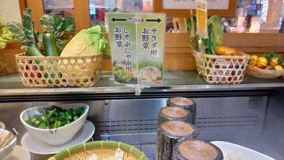 しゃぶ葉の野菜コーナー