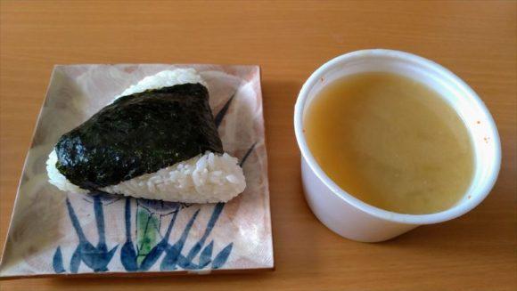 「ありんこ」おにぎりおすすめ⑥具なし(270円)+とん汁