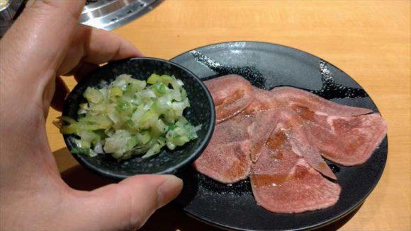 焼肉きんぐのネギ塩タン