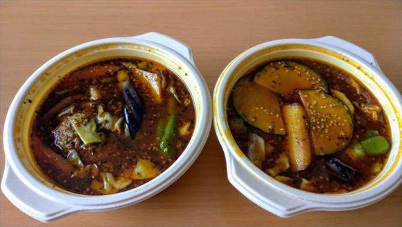 フードパンダ札幌で注文した「アジアンスープカレーべす」