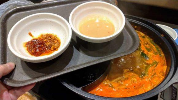 しゃぶ葉アレンジレシピおすすめ①汁なし担々麺