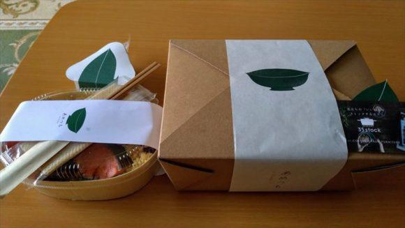 Wolt(ウォルト)札幌おすすめ店㉕あめつちby 35stock